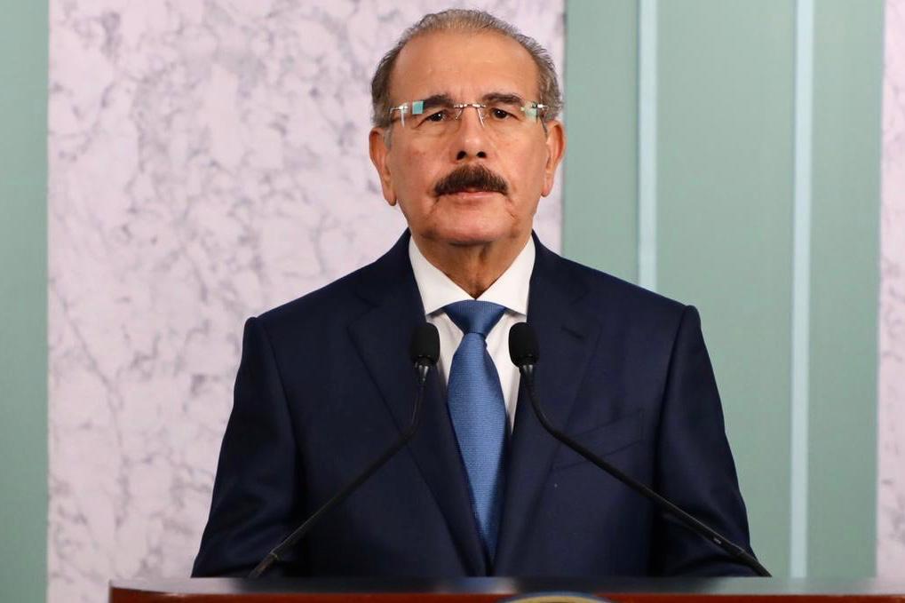 Discurso del presidente Danilo Medina ante la pandemia de COVID-19